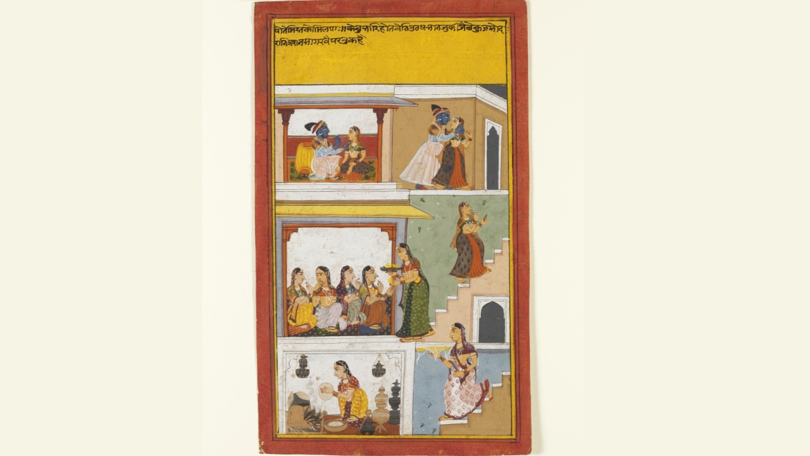 Radha Krishna in an illustration from <i>Rasikapriya</i>