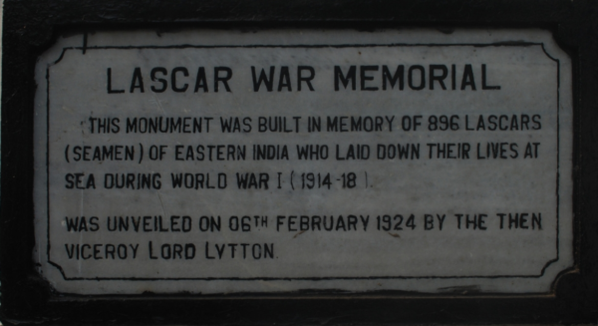 Outside Plaque