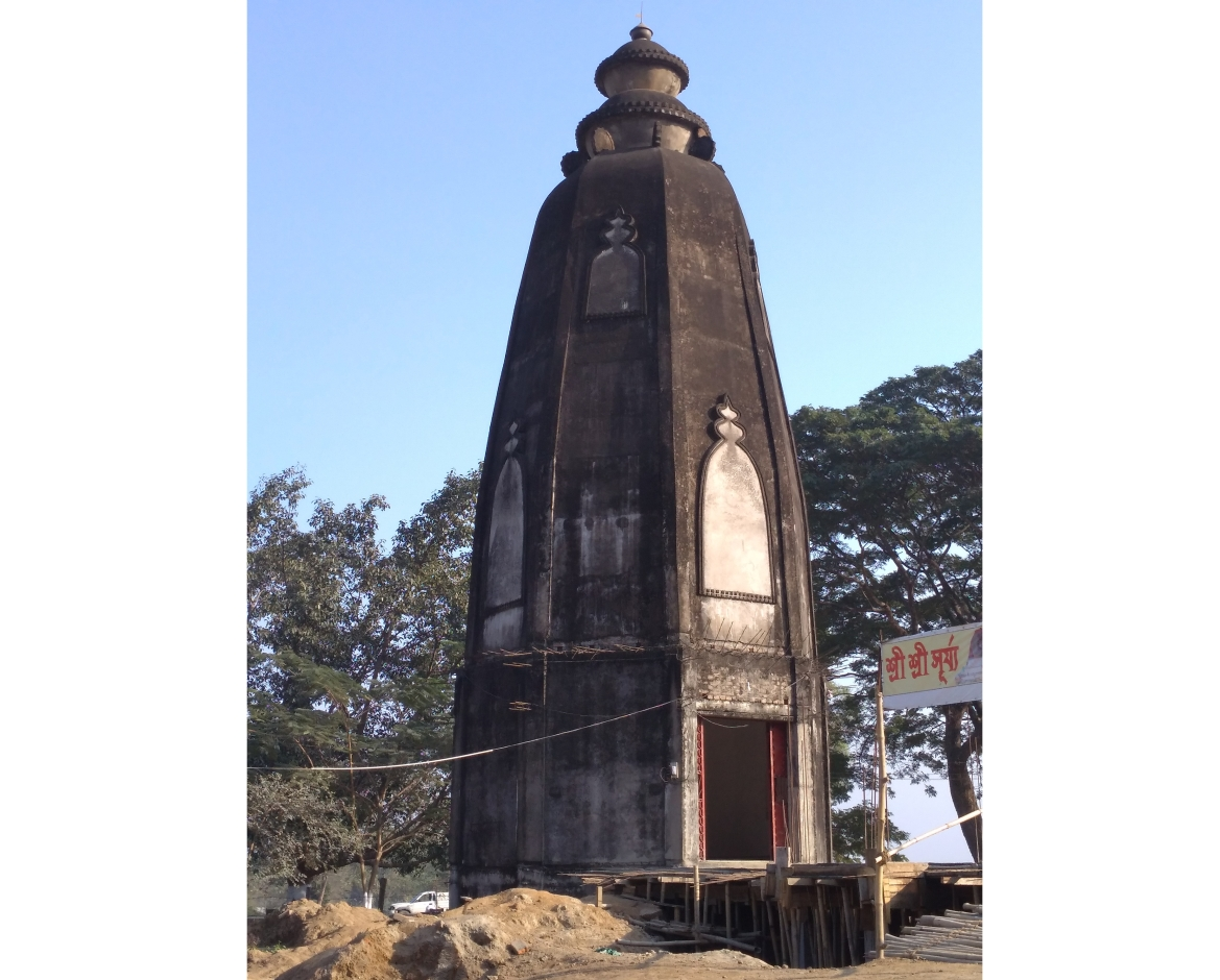The Shiv Temple