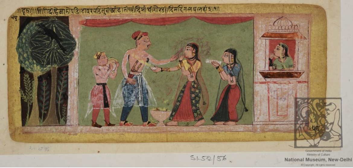 Couple Playing Holi, Ahad, Mewar, 17th century