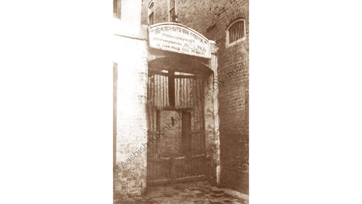 Jallianwala Bagh entrance soon after the massacre