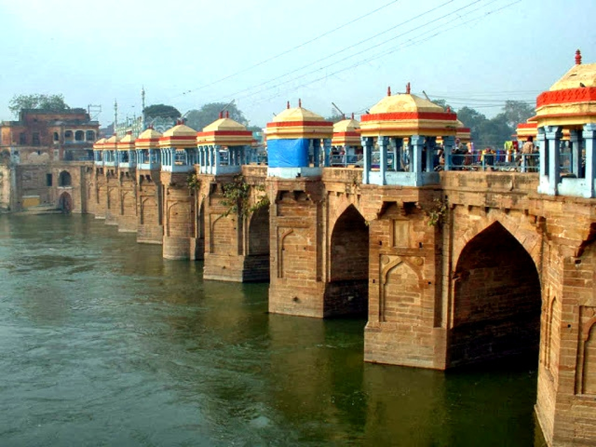 Recent photograph of Shahi Bridge