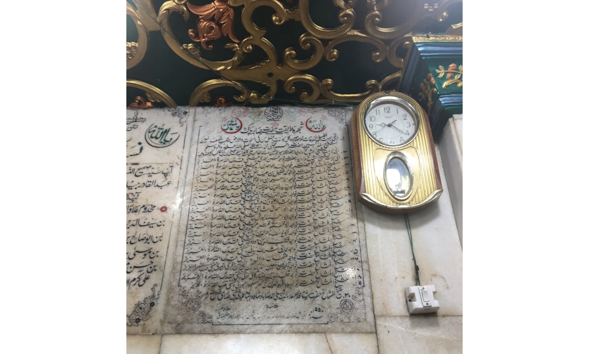 Golden chain (Shijra) of Chishti Sabri order from Prophet Muhammad to Sayyad Ali Ahmad on wall of Dargah