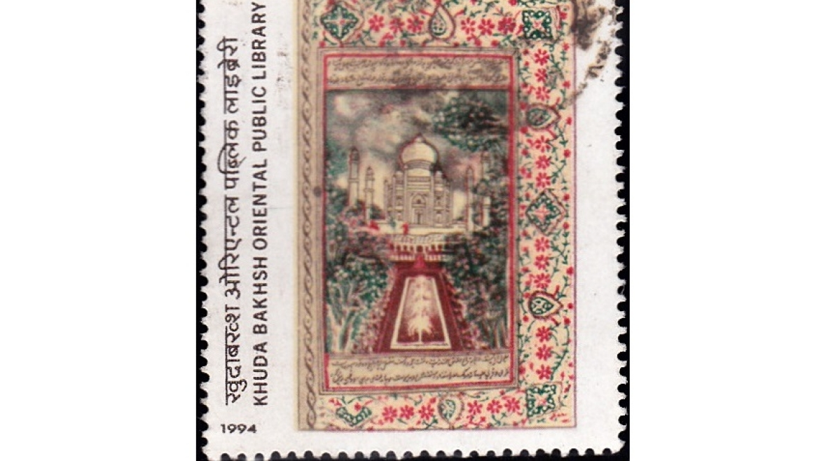 A commemorative postage stamp issued in honour of the library