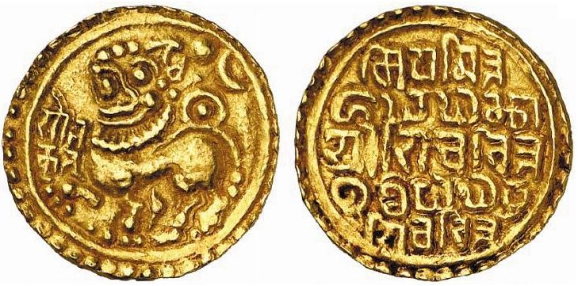Coins issued by the Kadamba dynasty in the 11th century