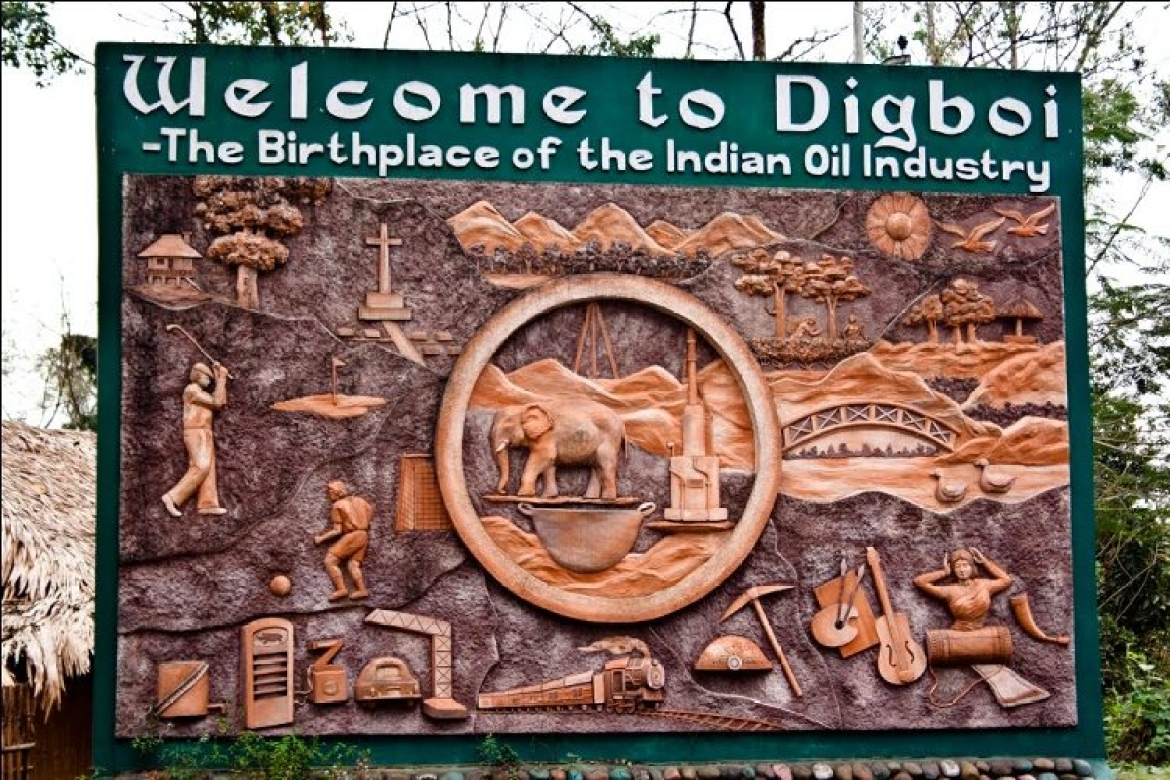 The plaque at the entrance of Digboi refinery