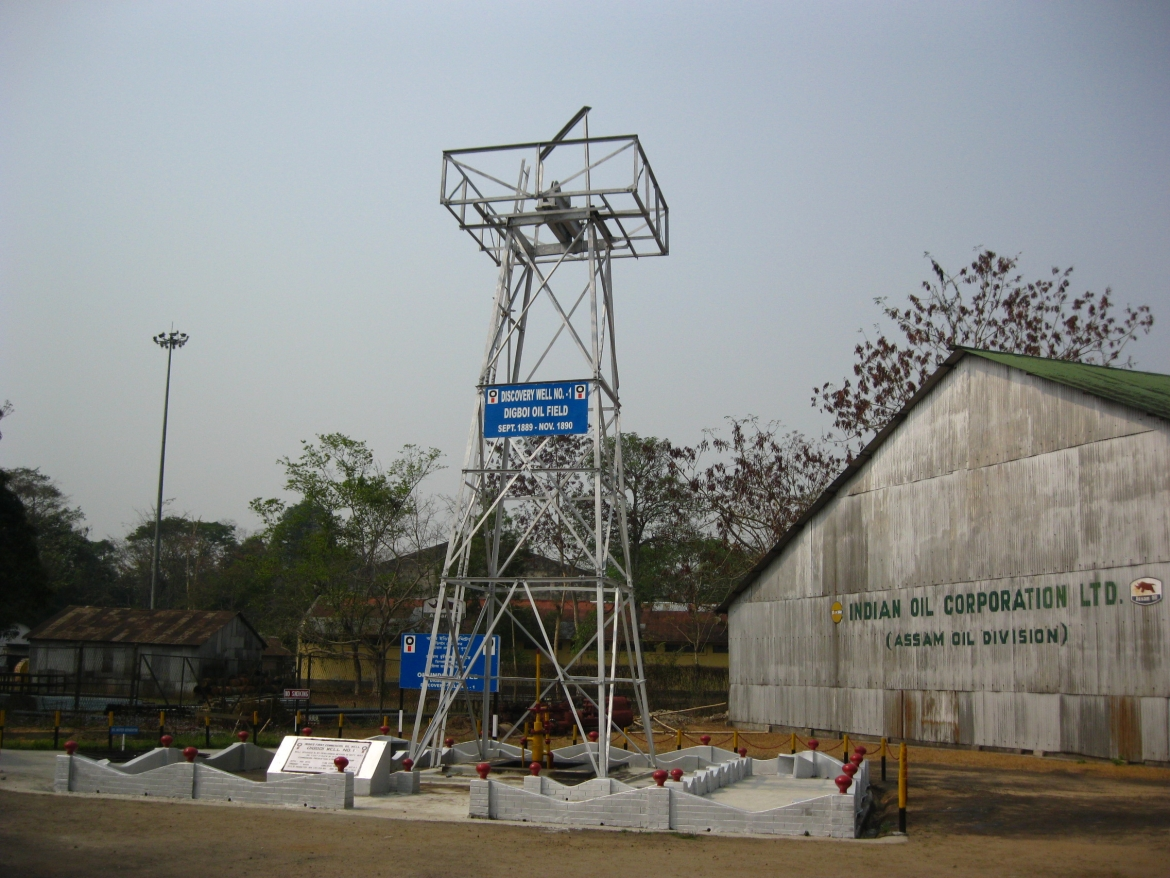 The site of India's first commercial oil well