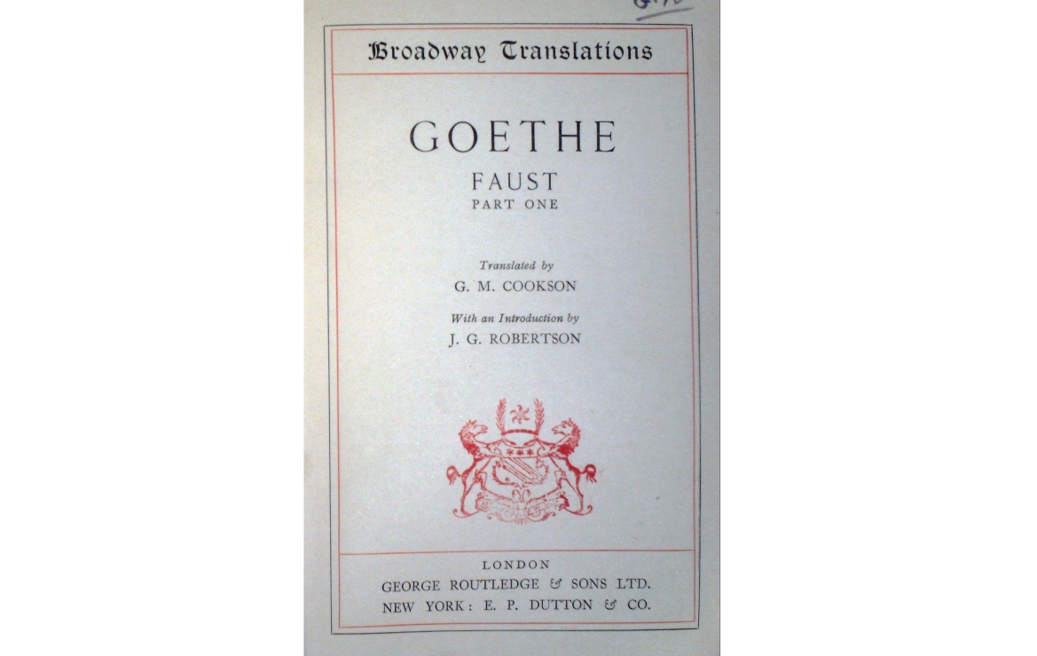 An English copy of the play