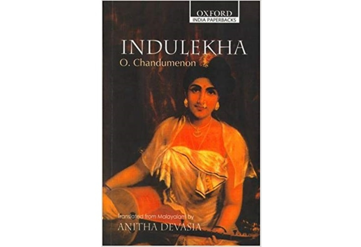 The cover of Indulekha, the translated version