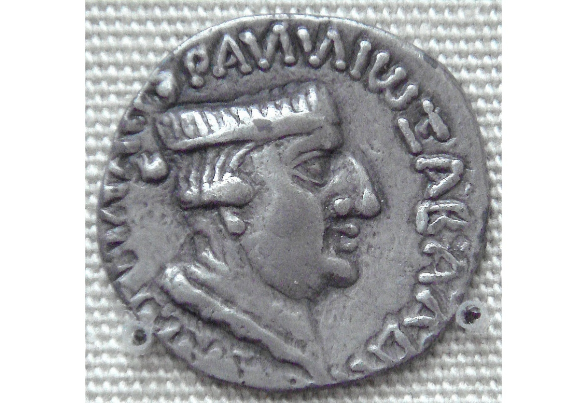 Silver coin of Nahapana