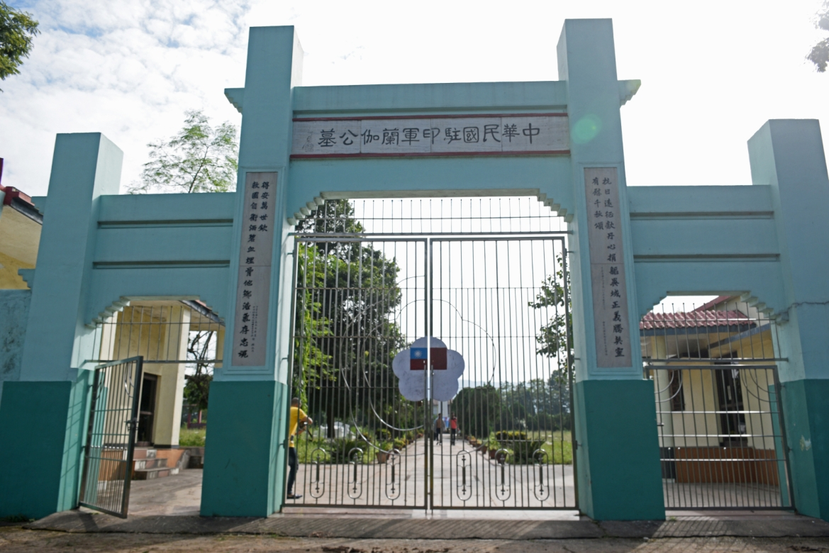 Gate to the Chinese cemetery