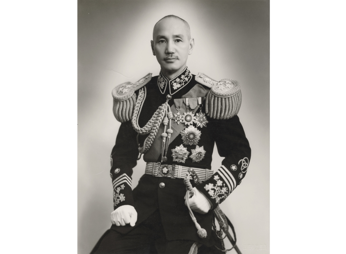 Chinese nationalist leader Chiang Kai-shek