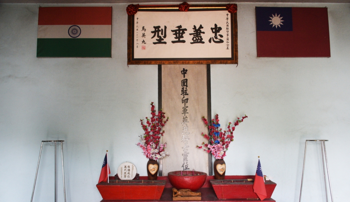 Memorial in the ground floor of the temple