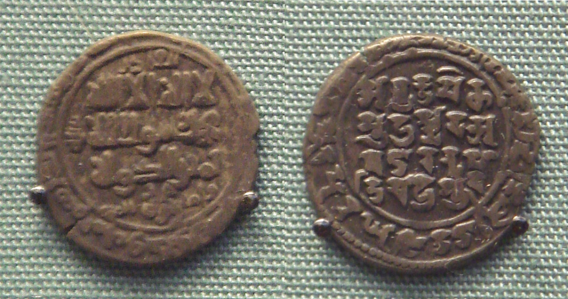 Silver <i>jitals</i> of Mahmud of Ghazni with bilingual Arabic and Sanskrit minted in Lahore 1028