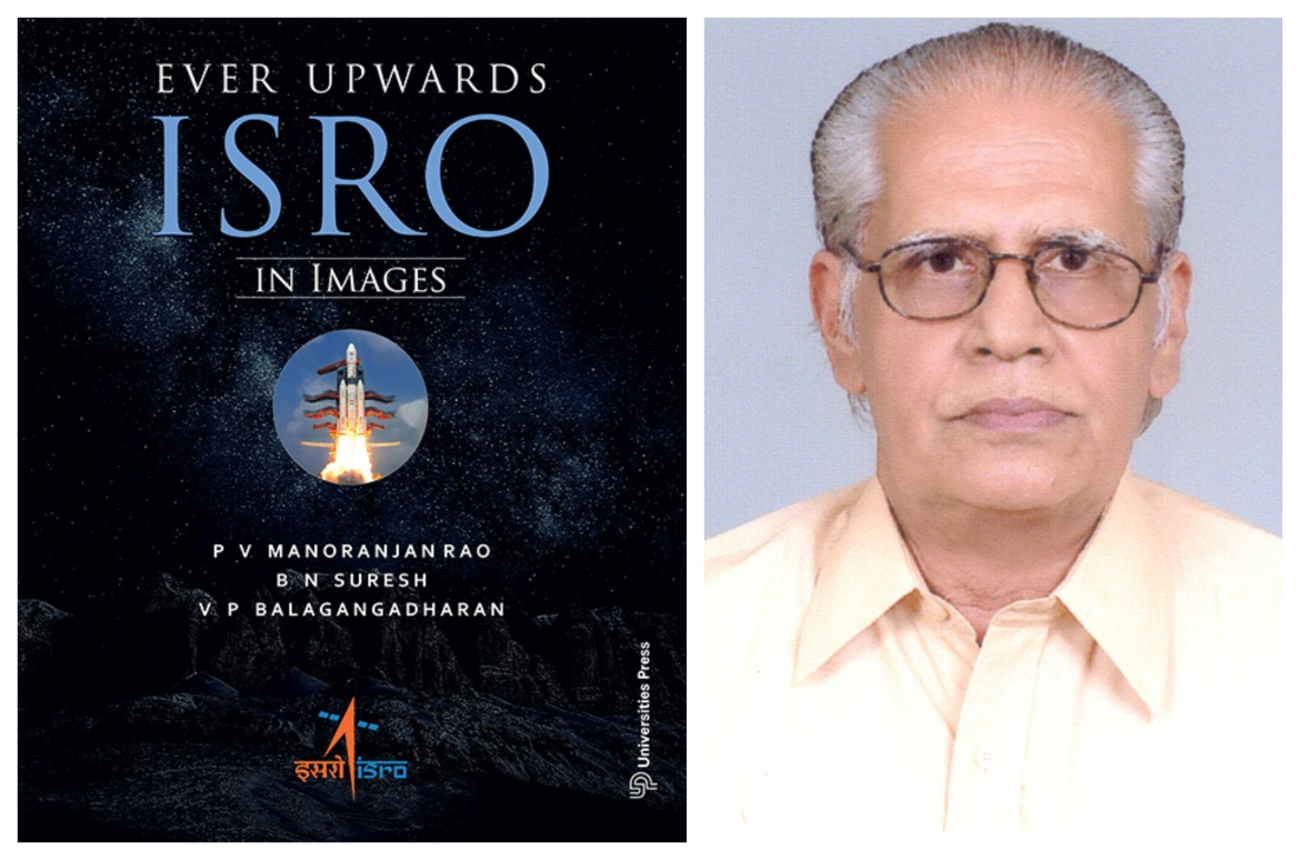 Cover of the book and co-author  P V Manoranjan Rao