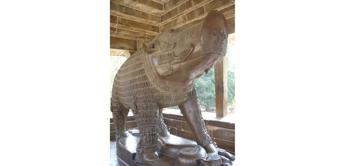 The Varaha at Khajuraho