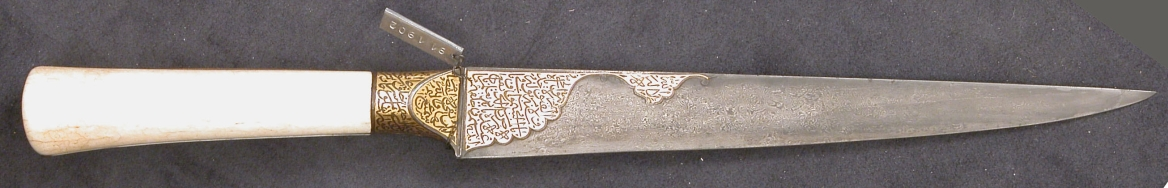 19th Century Iranian dagger with Damascus blade and Koftgari near the hilt