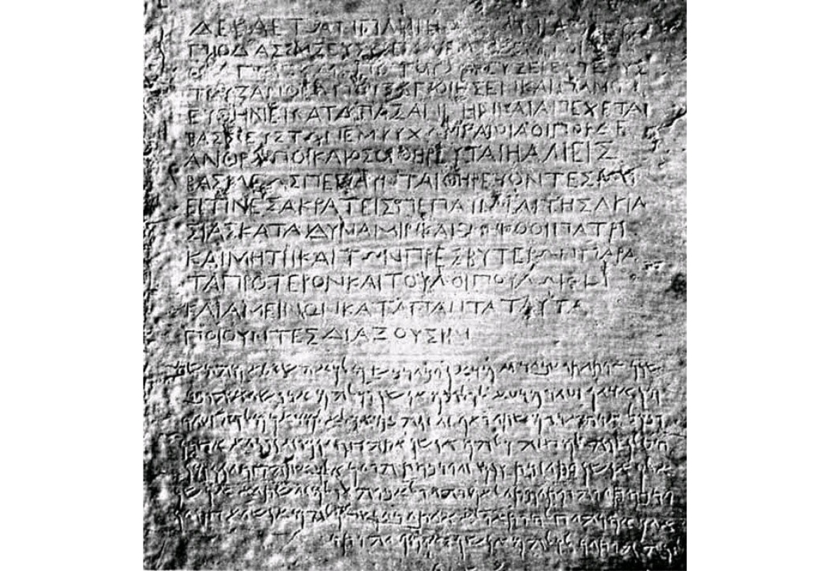 The first known inscription by Ashoka, the Kandahar Bilingual Rock Inscription, in Greek and in Aramaic, written in the c. 260 BCE