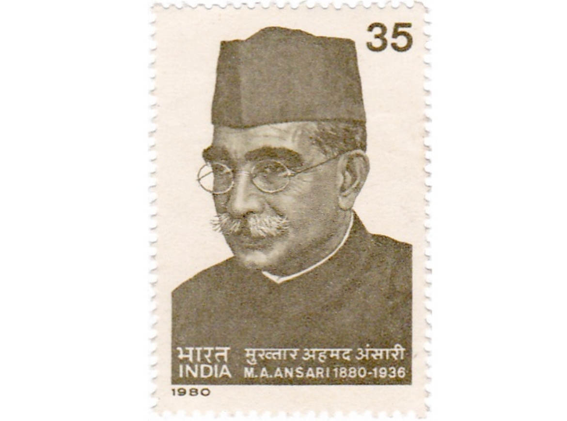 Stamp issued in honour of Dr Mukhtar Ahmad Ansari