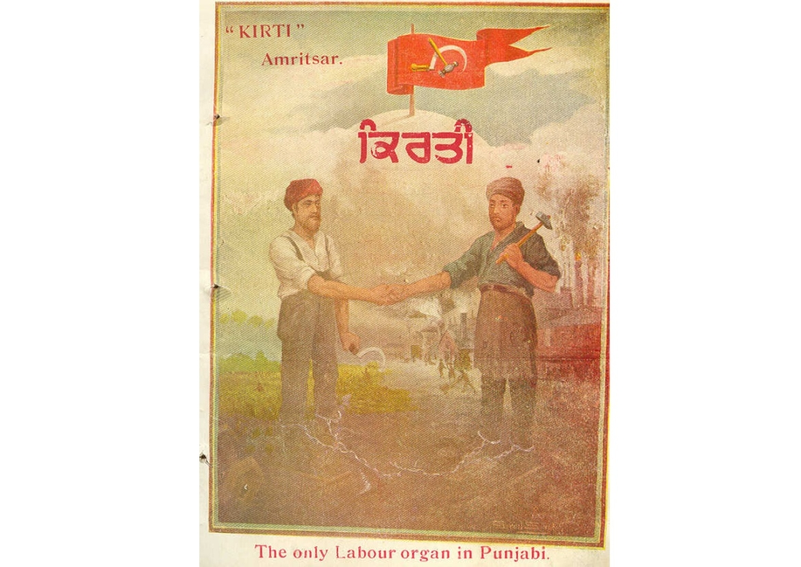 An issue of the Kirti Magazine