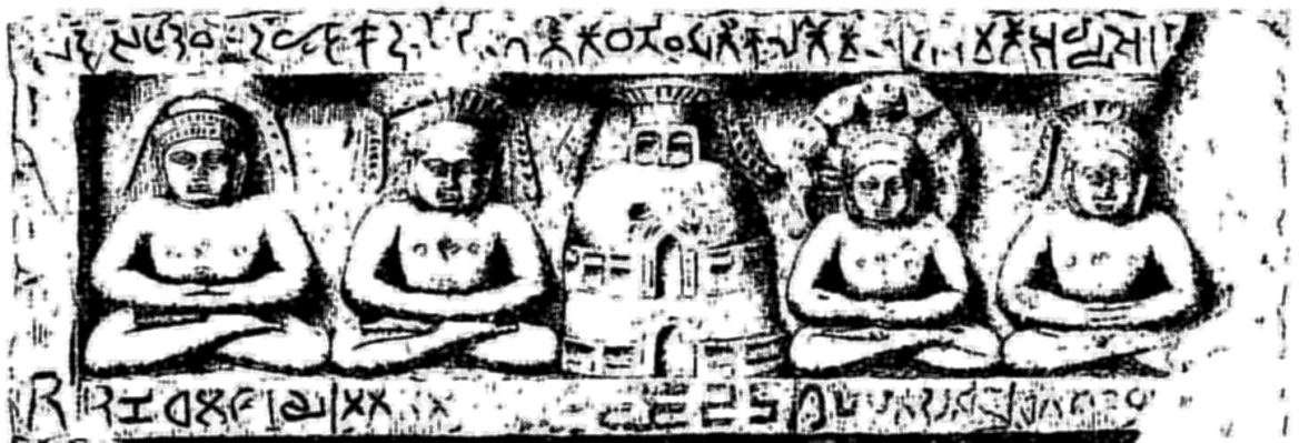 Sketch of a relief found from Kankali Tila displaying a stupa situated between <i>tirthankars</i>