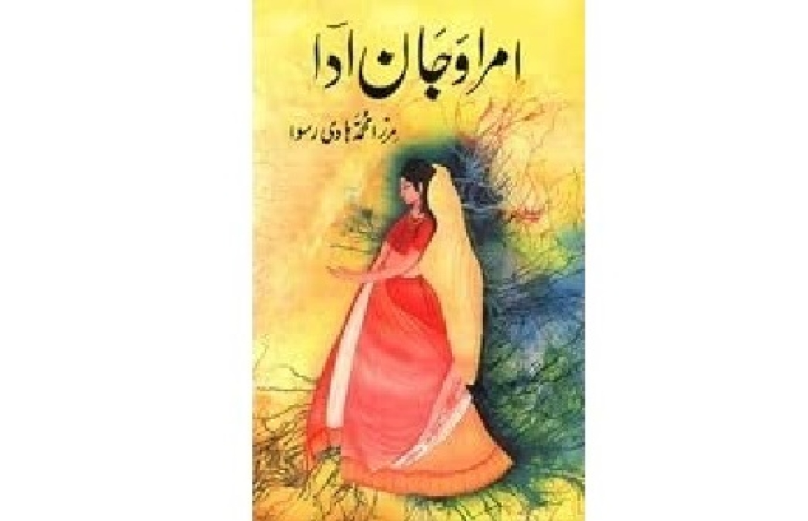 Umrao Jaan Urdu Cover