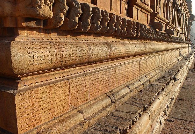 Inscriptions at the temple's plinth