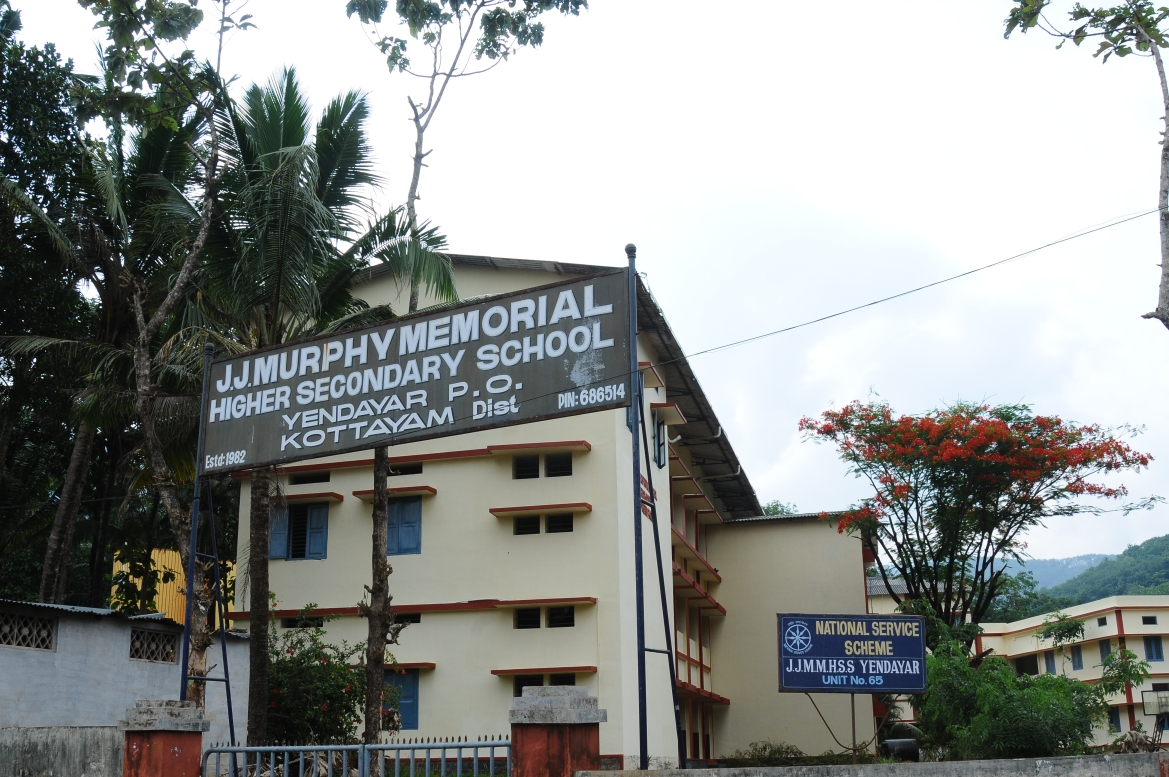 JJ Murphy School, established in the rubber man's honour