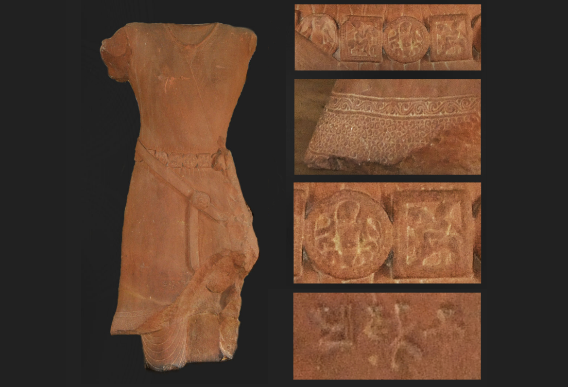 A statue of Chashtana (inscribed with his name) found at Ujjain in Madhya Pradesh
