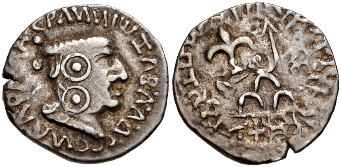Coin of Nahapana counterstruck by Satavahana ruler, Gautamiputra Satakarni
