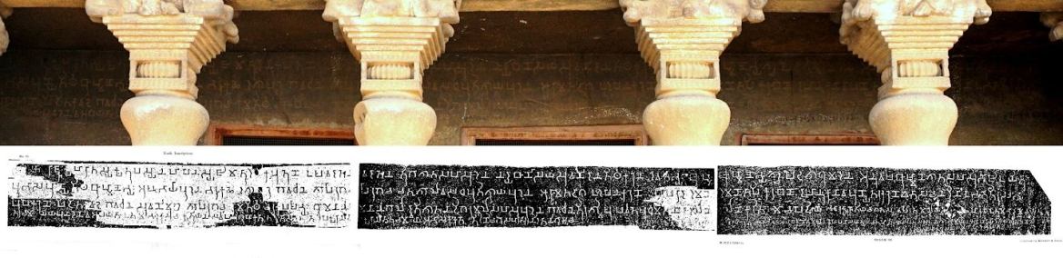 The Nashik Cave inscription of Ushavadatta, son-in-law of Nahapana