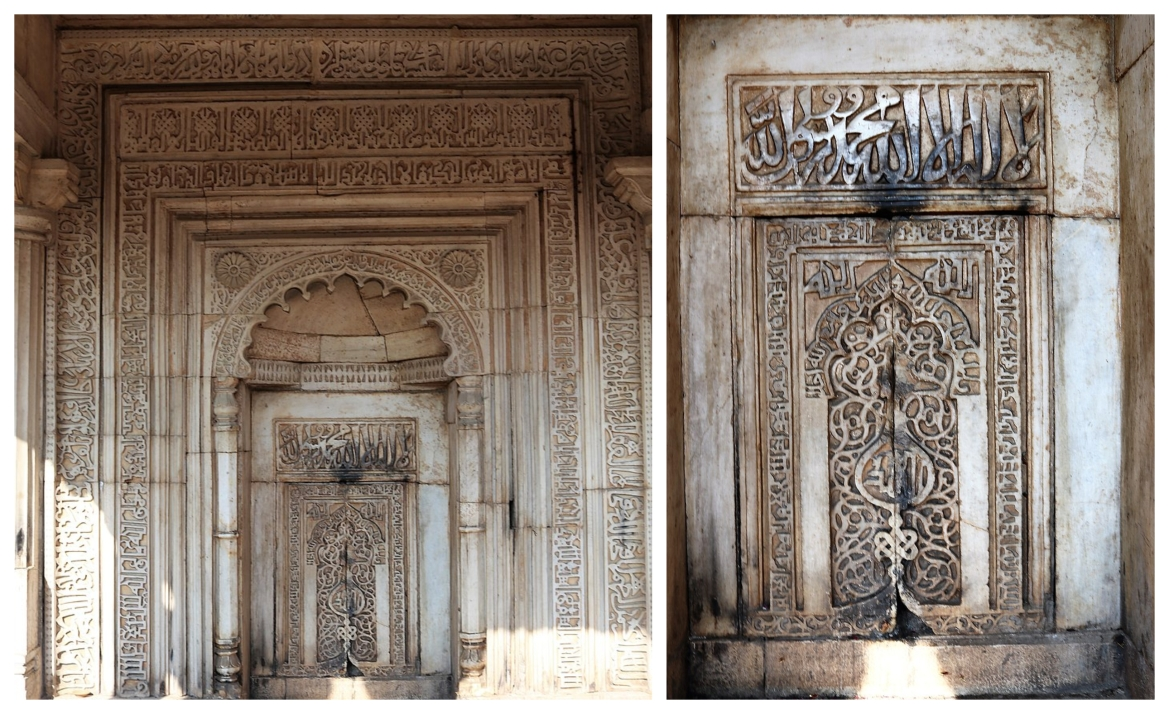The marble <i>mihrab</i>