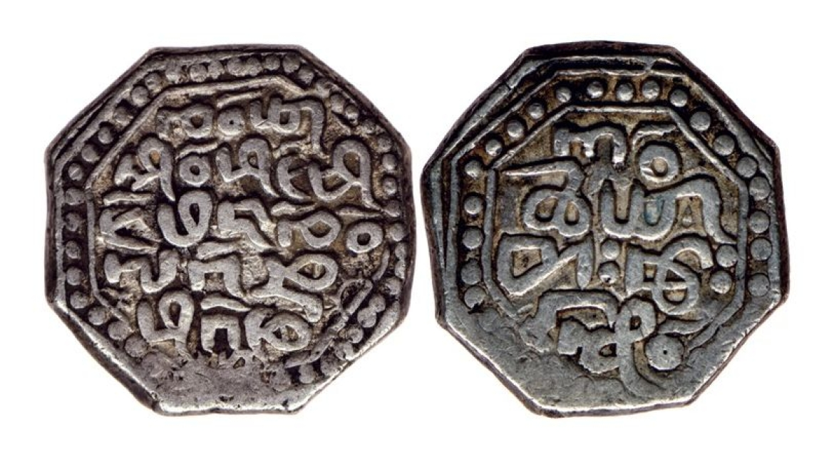 Coin of Chakradhwaj Singha, Bombay Auctions