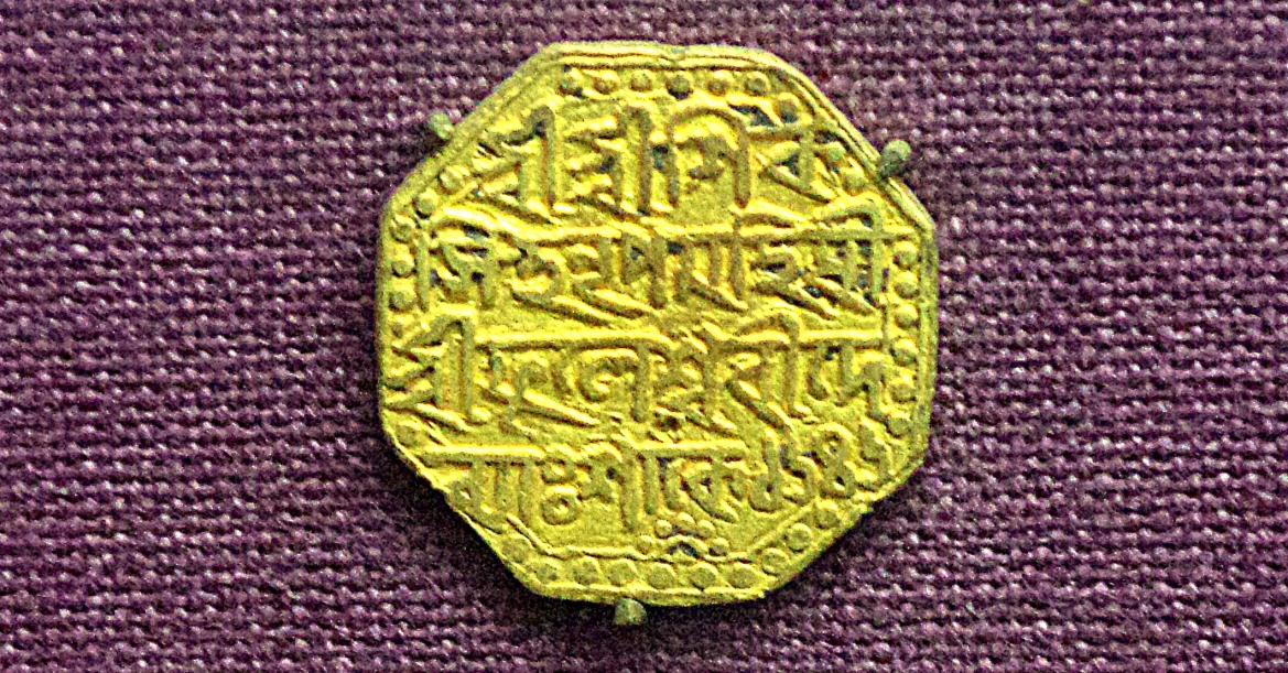 Gold coin of Queen Phuleshwari