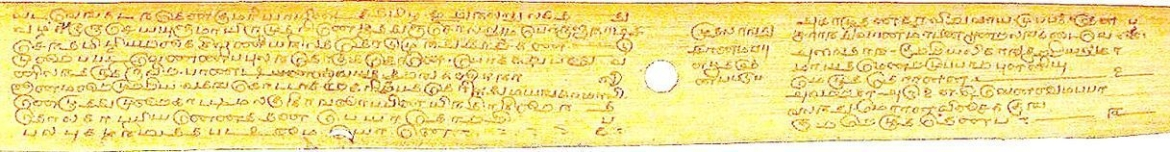 Copy of an early palm-leaf manuscript of <i>Tolkappiyam </i>