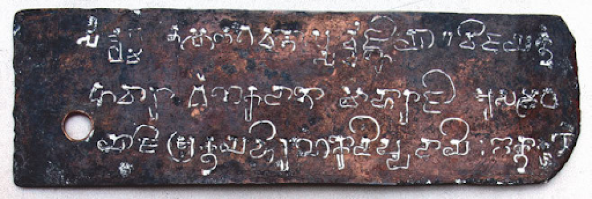 The Patagandigudem Inscribed Copper Plate of Ehuvala