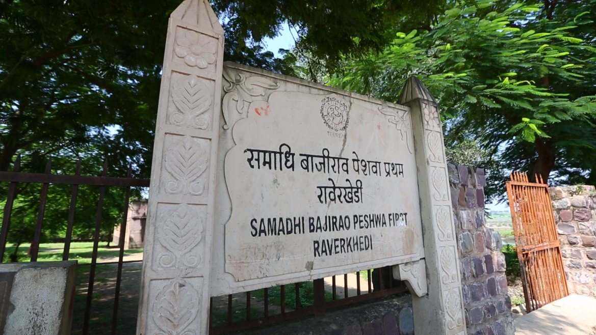 The entrance to the samadhi at Raverkhed