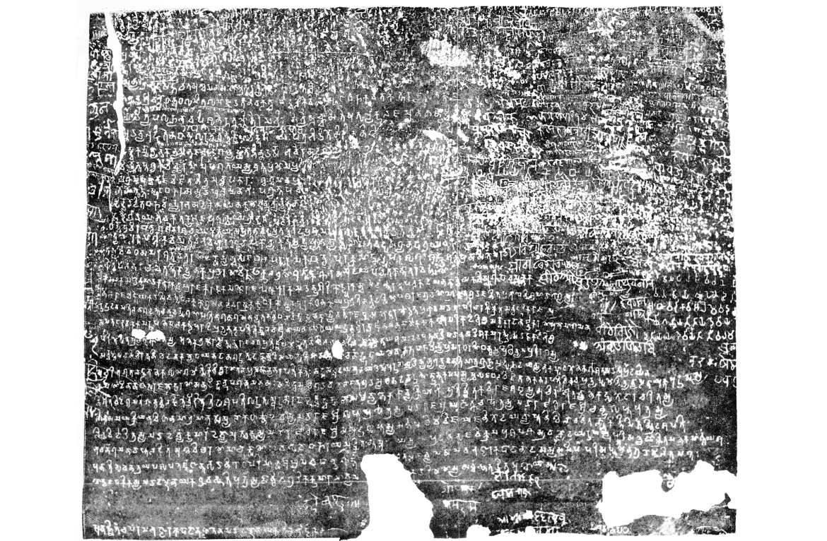 Samudra Gupta's inscription on the Allahabad Pillar