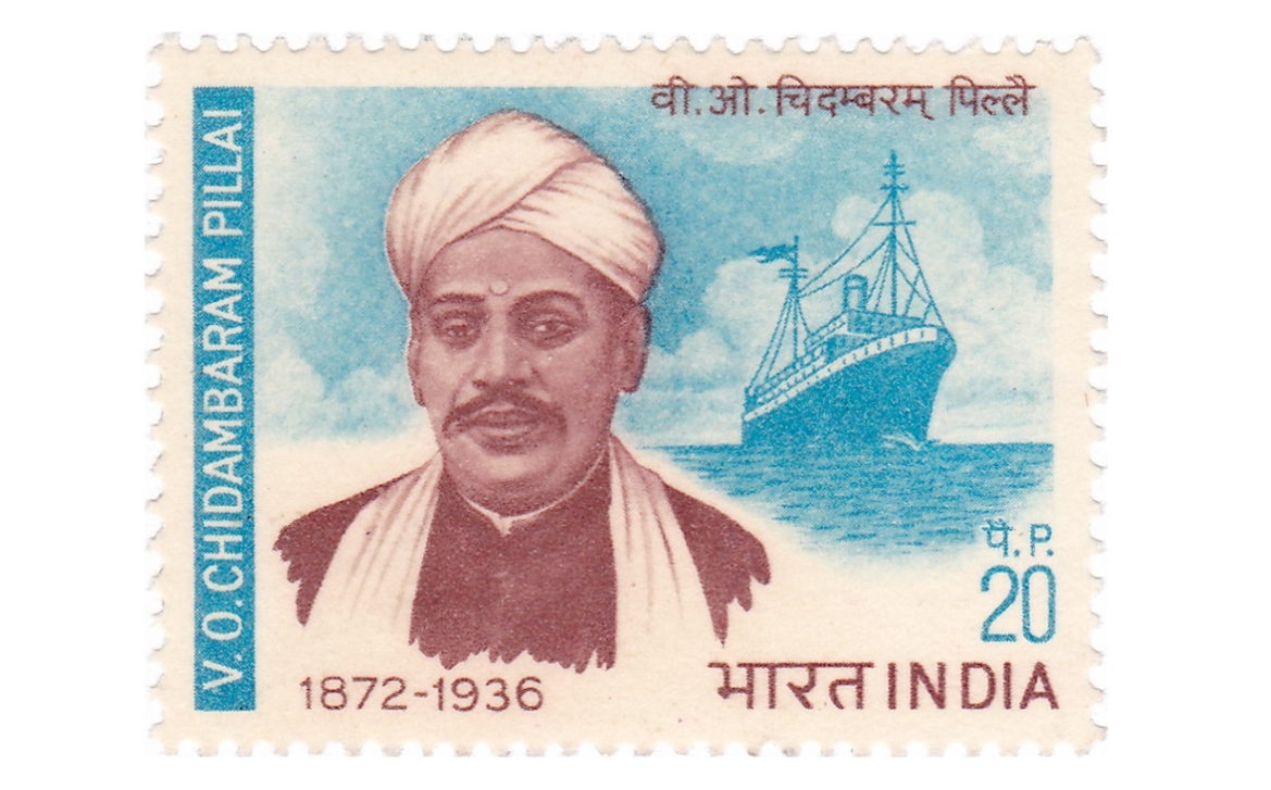 A stamp dedicated to Pillai