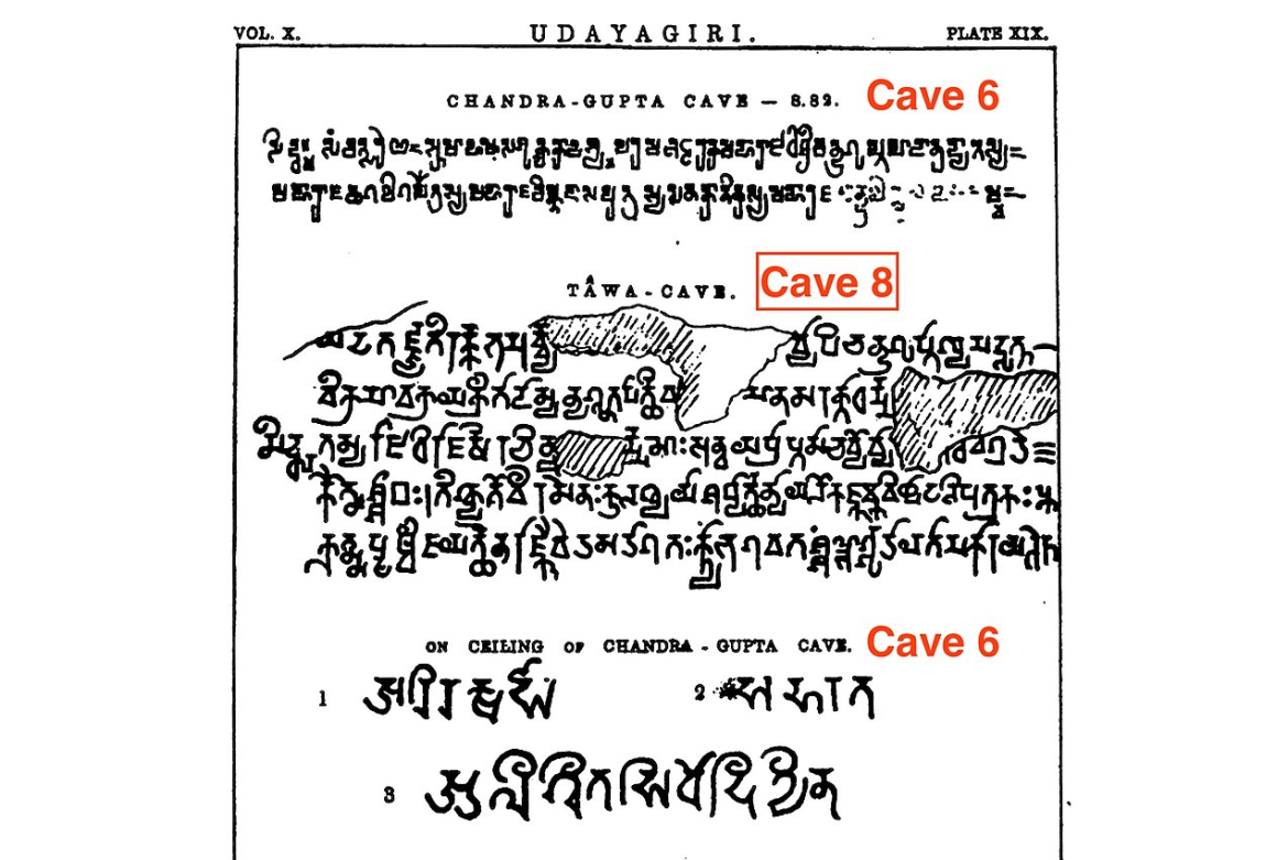 Udayagiri cave inscription