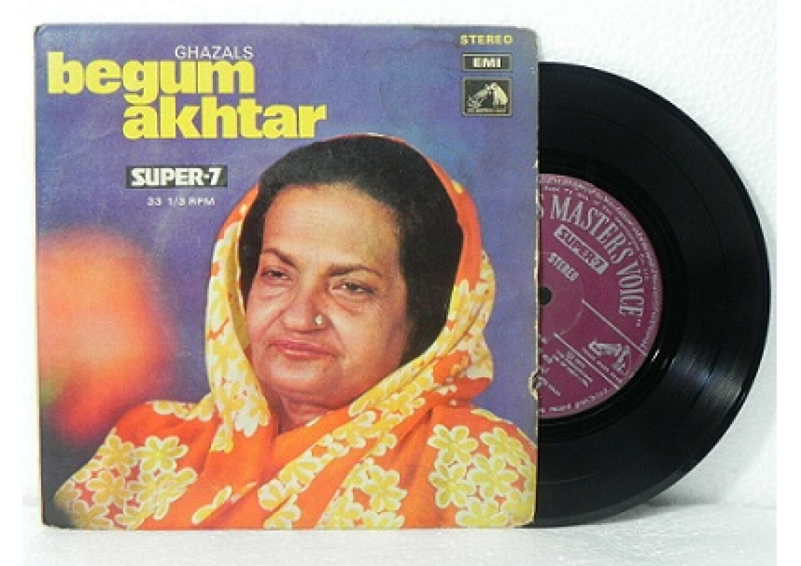 Begum Akhar Super 7 Vinyl records 1977