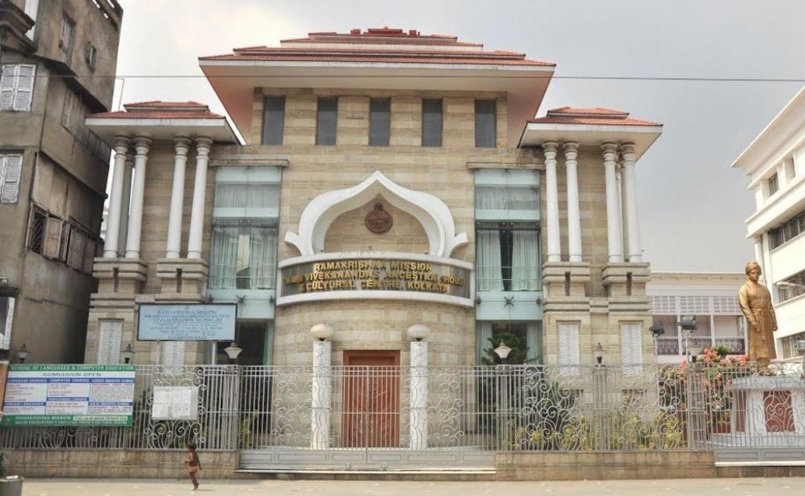 Vivekananda's ancestral house
