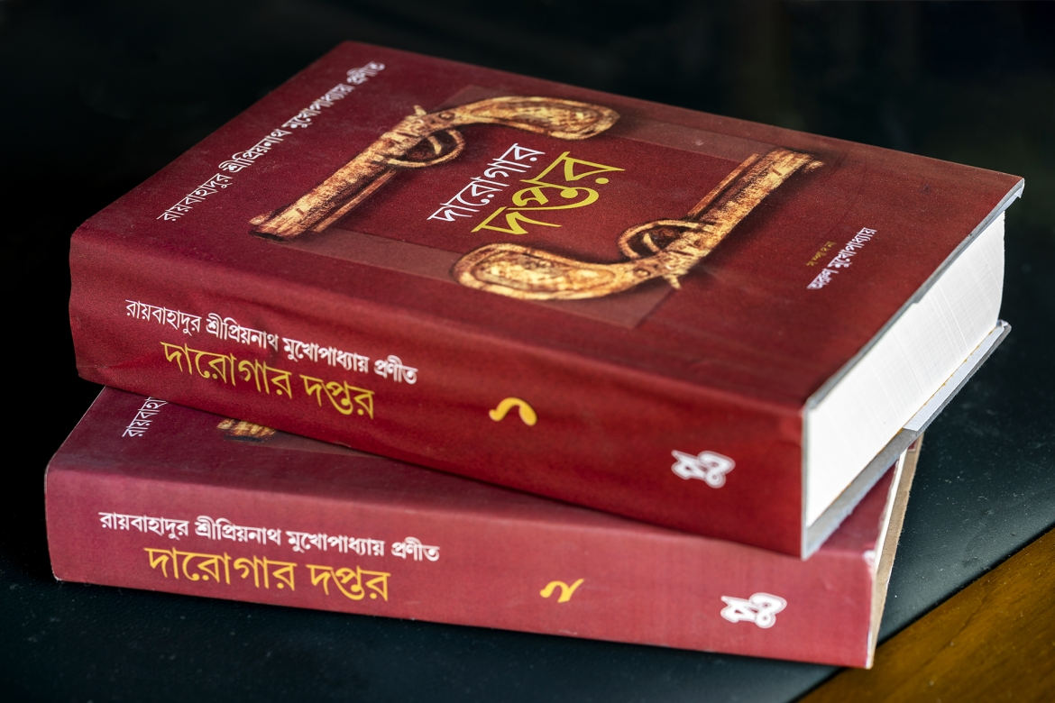 <i>Darogar Daptar, </i>now published in two volumes
