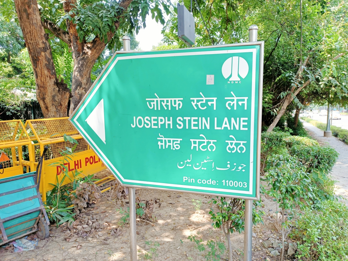 A lane named after the architect, right next to India International Centre