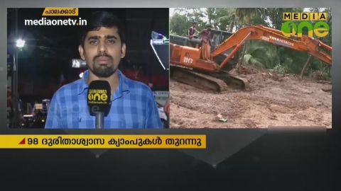 News Theatre | 17-08-18 | Kerala Flooding - പാലക്കാട്
