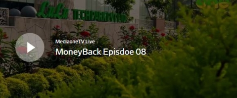 MoneyBack Episdoe 08
