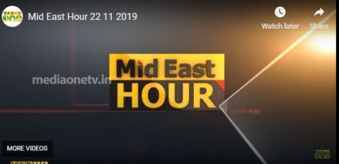 Mid East Hour 22 11 2019