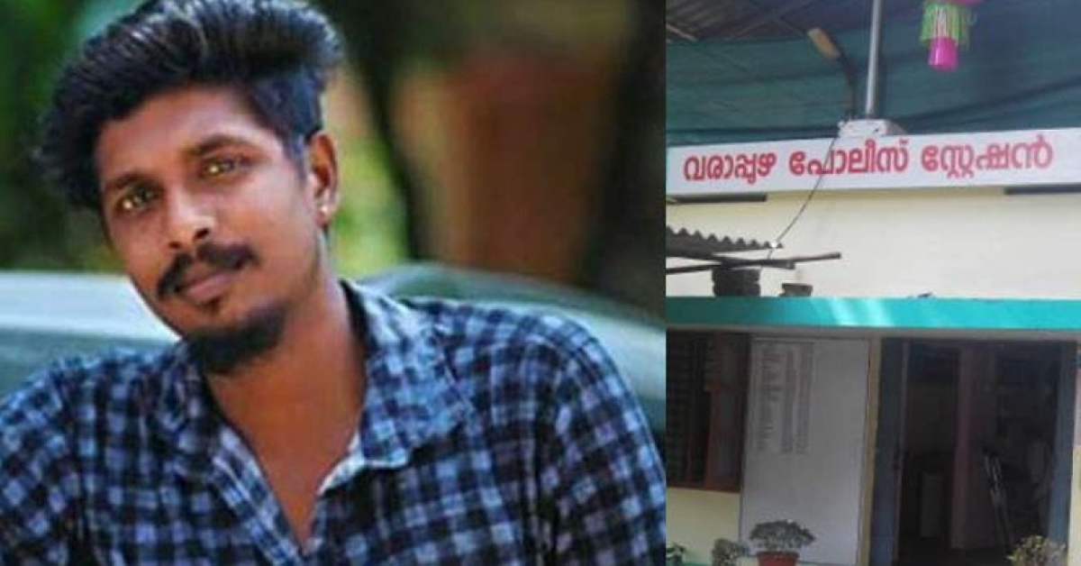 Sreejith was mistakenly taken into custody, says report