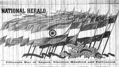 Masthead of National Herald issue dated August 15, 1947—India's first Independence Day