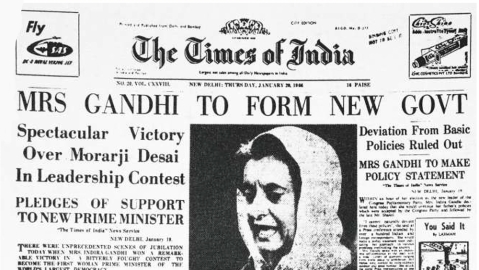 The Times of Prime Minister Indira Gandhi